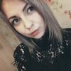 Евгения, 22, г.Красноярск