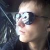Анатолий, 25, г.Игрим