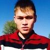 Мика, 21, г.Москва