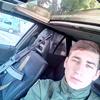 Дмитрий, 20, г.Мариуполь