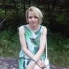 Елена, 45, г.Конаково
