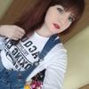 Анна, 22, г.Кропоткин