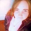 Lina, 17, г.Котлас