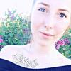 Надюша, 19, г.Добровеличковка
