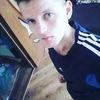 Степан, 22, г.Ивано-Франковск