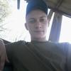 Андрей, 23, г.Пологи