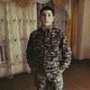 Серик, 20, г.Астана