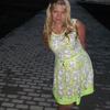 Ольга, 26, г.Западная Двина