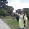 Стакан Юрич, 31, г.Аватхара