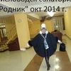 Галина, 62, г.Дивеево
