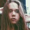 Анастасия, 18, г.Арсеньев