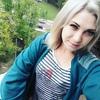 лилия, 23, г.Домодедово