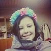 Наташа, 20, г.Мосты