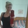 Ирина, 41, г.Солигорск