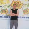 Денис, 26, г.Васильевка