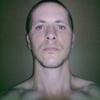 Арсен, 36, г.Барышевка