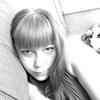 Светлана, 31, г.Похвистнево