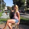 Оксана, 38, г.Бровары