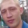 Андрей, 27, г.Прокопьевск