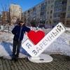 Андрей, 32, г.Десногорск