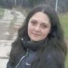 Кристина, 28, г.Белоусово