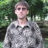 Виталий Сергеевич, 44, г.Марганец