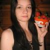 Юлия, 25, г.Иваново