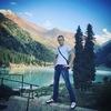 Andrey, 21, г.München