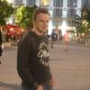 Сергей, 32, г.Тернополь