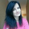 Марина, 26, г.Киев