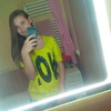 Крістіна, 16, г.Ужгород