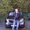 Viatcheslav Kanakin, 24, г.Франкфурт-на-Майне