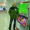 Аlekcandr, 36, г.Артемовск