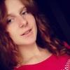 Маріанна, 18, г.Киев