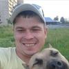 Дэн, 20, г.Лисичанск