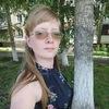 Юлия, 30, г.Челябинск