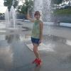 Светлана, 41, г.Южноукраинск