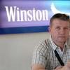 Winston, 56, г.Климовск
