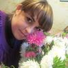 Ксения, 29, г.Краснозерское