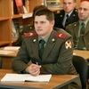 Роман, 24, г.Гремячинск