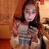Диана, 20, г.Ивангород