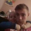 Danik, 18, г.Рига