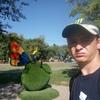 Кирилл, 19, г.Заринск