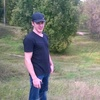 Евгений, 30, г.Лаишево
