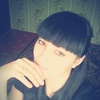 Кристина, 21, г.Днепропетровск