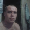 Евгений Мороз, 30, г.Желтые Воды