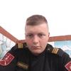 andrei, 20, г.Кишинёв