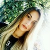 Елена, 20, г.Никополь