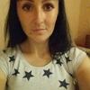 Таня, 26, г.Усть-Каменогорск