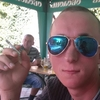 славык, 25, г.Снятын